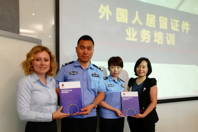 Q&A session with Entry-Exit Administrative Department of Shenzhen Public Security Bureau